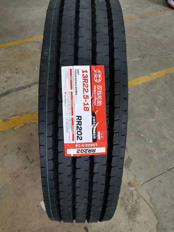 双钱载重_双钱卡客车真空轮胎RR202 13R22.5-18层||云轮胎